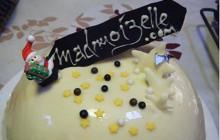 Recette de la bombe madmoiZelle, une bavaroise framboise/chocolat blanc