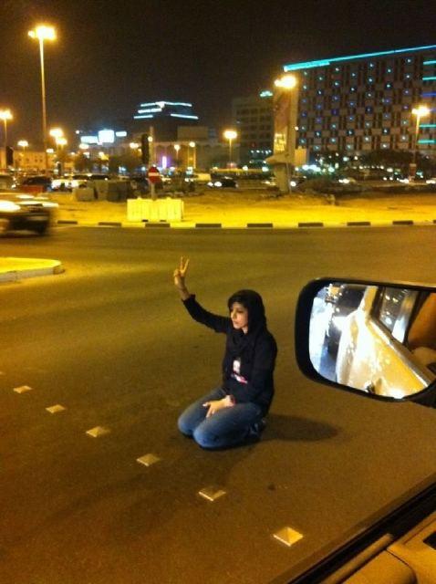 La manifestante Zaina Alkhawaja