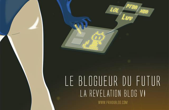 Prix de la Révélation Blog 2013 : les inscriptions sont ouvertes !