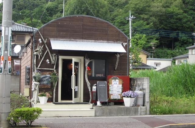 Carte postale du Japon… à l'ado que j'étais