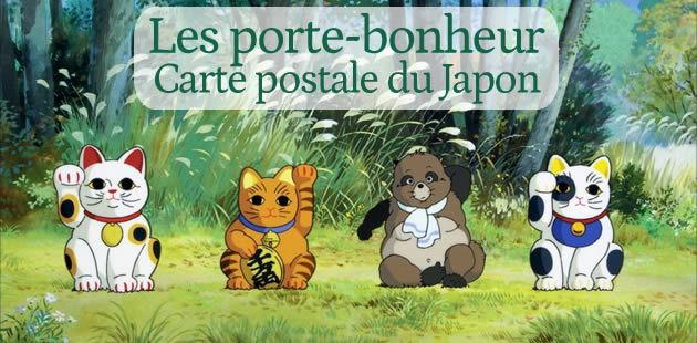 Les porte-bonheur – Carte postale du Japon