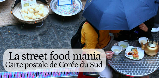 big-street-food-coree-sud