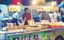 La street food mania – Carte postale de Corée du Sud