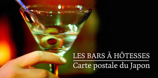 Les bars à hôtesses – Carte postale du Japon