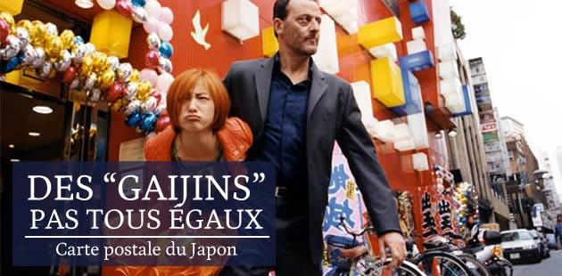 Des « gaijins » pas tous égaux – Carte postale du Japon