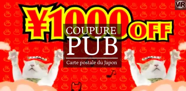 Coupure pub – Carte postale du Japon