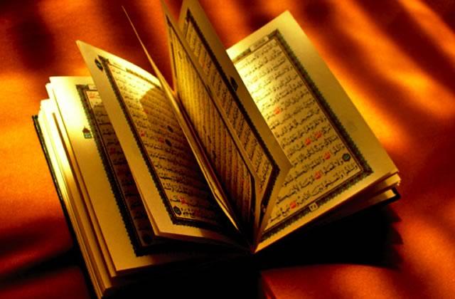 L'islamophobie ordinaire — Appel à témoins