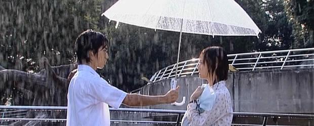 drama japonais pluie