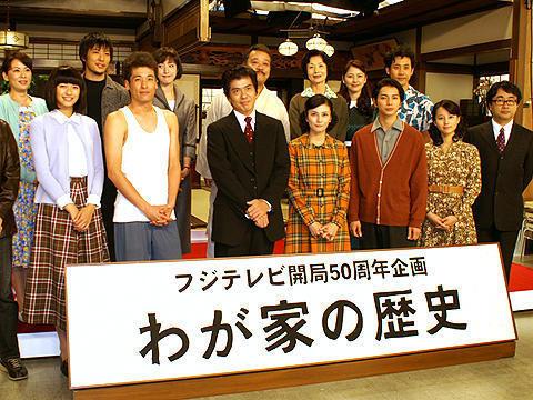 drama japonais années 70