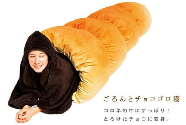 Dormir dans un croissant, une omelette ou un sandwich breadleader