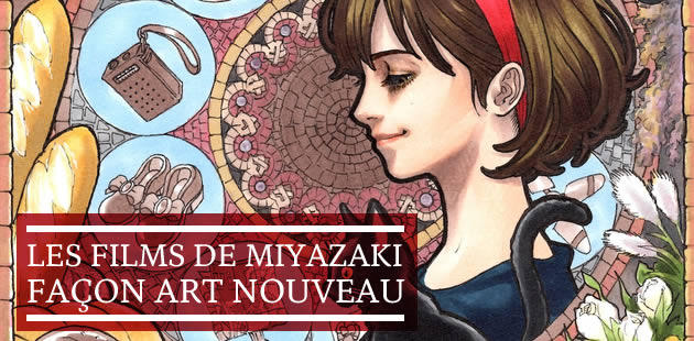 big-film-hayao-miyazaki-art-nouveau