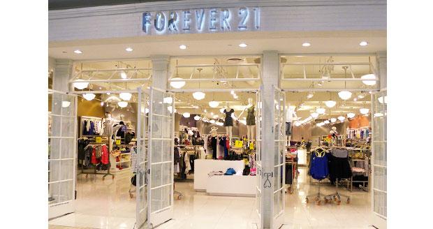 forever 21 paris