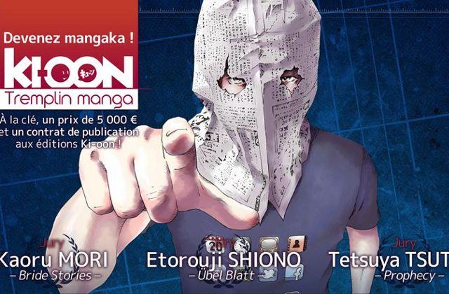 Ki-oon lance un concours de manga !