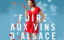 67ème Festival de la Foire aux Vins d'Alsace : les premiers noms !