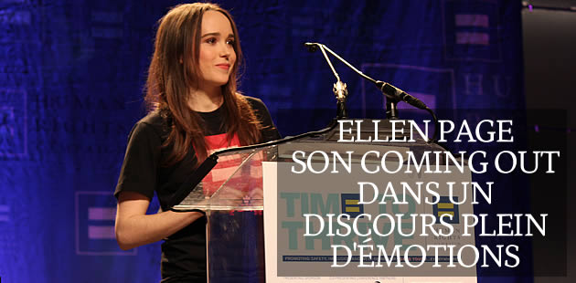 big-ellen-page-coming-out
