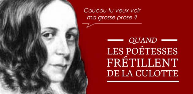 big-poetesses-amour