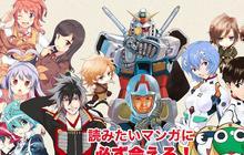 Des mangas gratuits à venir avec ComicWalker !