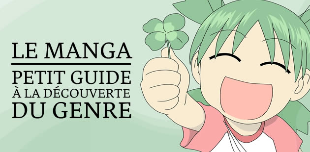 big-manga-guide-decouverte-genre