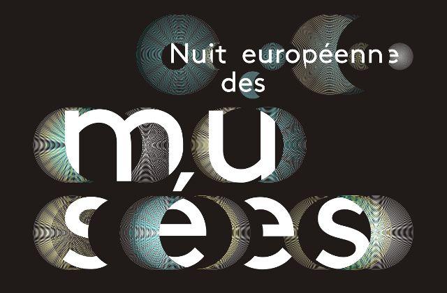 La Nuit des musées 2014, c'est ce samedi !