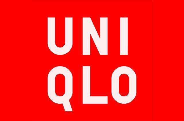 Uniqlo aide des étudiants japonais à intégrer Harvard