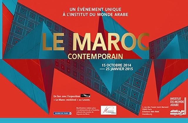 Le Maroc contemporain est à l'honneur à l'Institut du Monde Arabe
