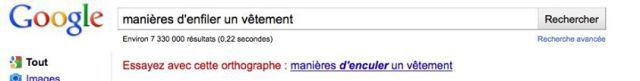google_juliescarlette