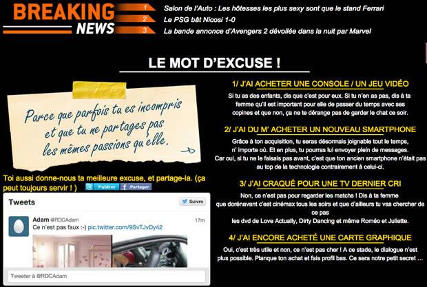 rdc-excuses