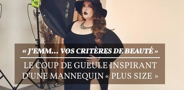 «J'emm… vos critères de beauté», le coup de gueule inspirant d'une mannequin «plus size» [MAJ]