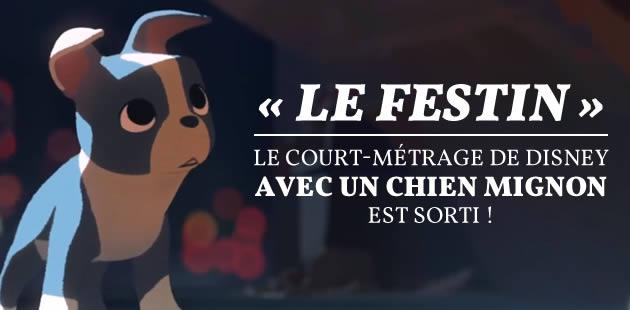 «LeFestin », le court-métrage de Disney avec un chien mignon, est sorti !
