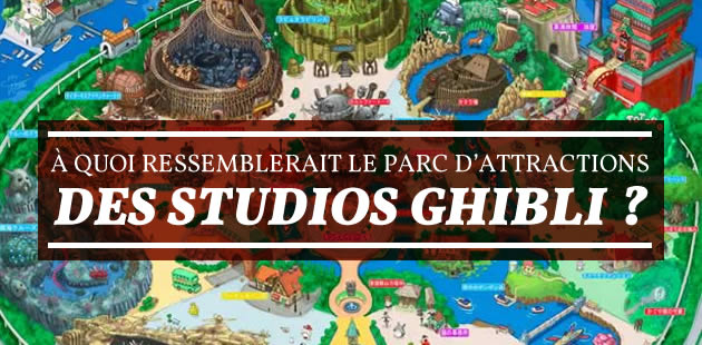 big-parc-attractions-studio-ghibli