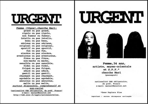 ghazel-urgent-femme-immigration