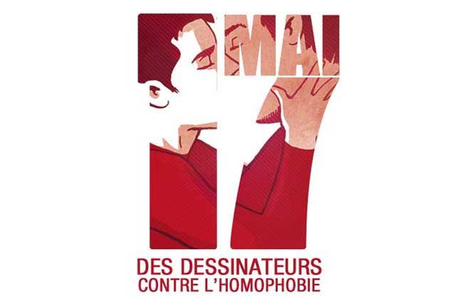 Le Projet 17 mai contre l'homophobie revient en 2015 avec un tome 2