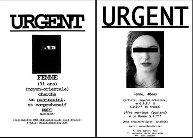 urgent-ghazel-femme-immigration2