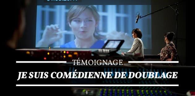 big-doubleuse-temoignage