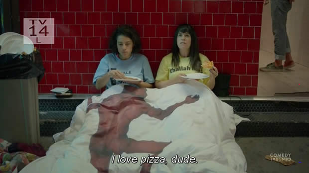broad city pizza