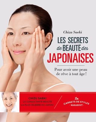 livre-secrets-beaute-japonaises-chizu-saeki