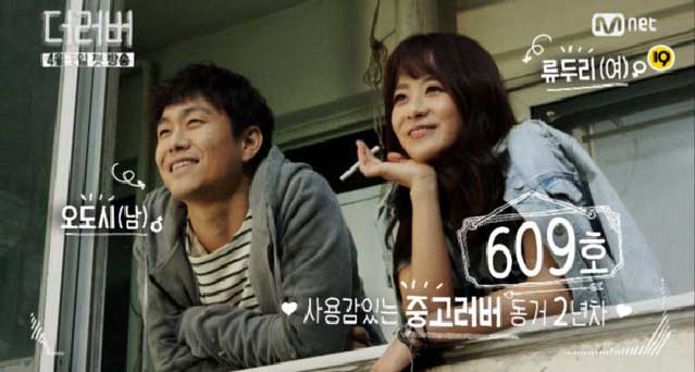 lover5