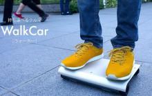« WalkCar», le mini-skate électrique du futur