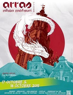 agenda-pop-culture-octobre-arras