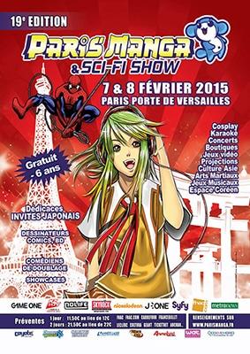 agenda-pop-culture-octobre-paris-manga