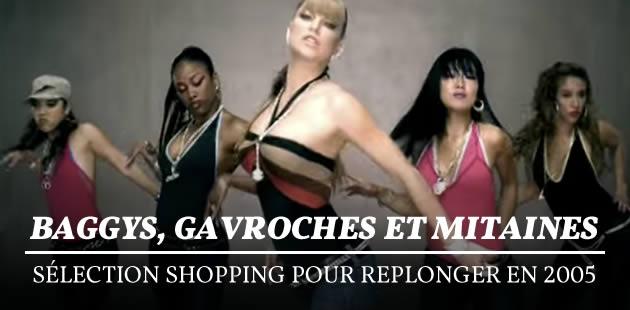 Baggys, gavroches et mitaines — Sélection shopping pour replonger en 2005
