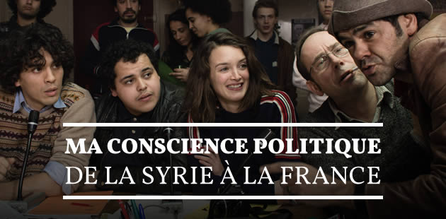 big-conscience-politique-evolution