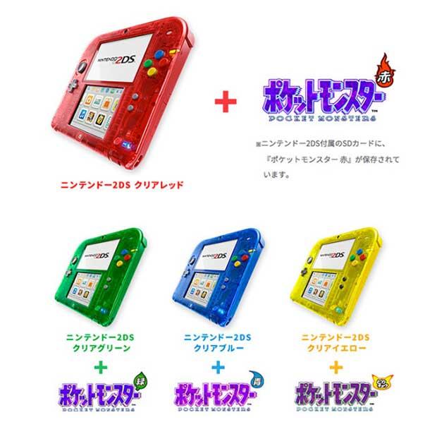 2ds-pokemon2