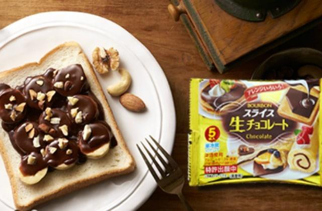 Le chocolat en tranches japonais, un WTF culinaire bien pratique