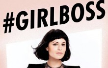 #Girlboss, le best-seller de Sophia Amoruso, fondatrice de Nasty Gal, bientôt adapté en série Netflix?