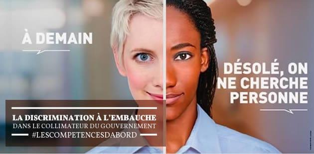 big-discrimination-embauche-emploi-campagne