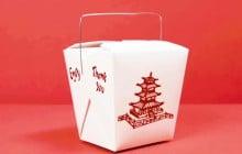 La fameuse boîte de «Chinese Takeout» se raconte en vidéo