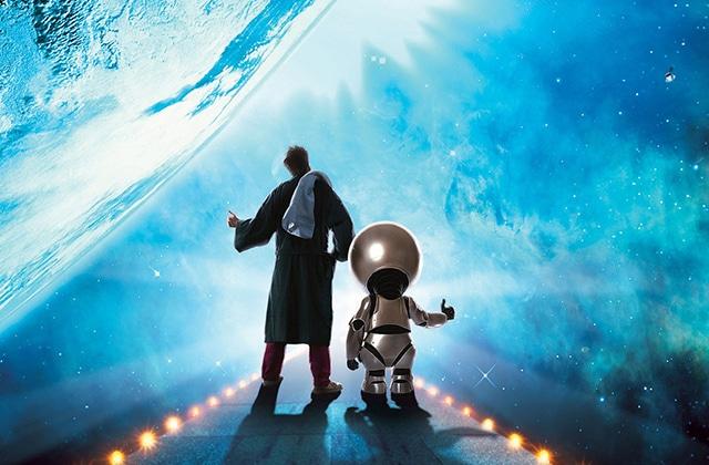 «Le Guide du voyageur galactique» par Douglas Adams—Références de l'imaginaire