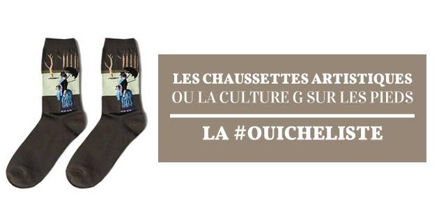 Les chaussettes artistiques, ou la culture G sur les pieds – La #OuicheList