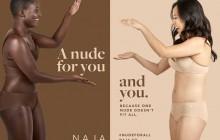 Naja, une nouvelle marque de sous-vêtements «nude» pour toutes les teintes de peau!